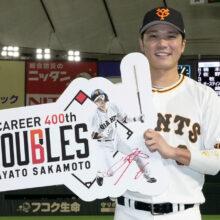 巨人・坂本勇人が史上最年少で400二塁打! 「ミスター二塁打」超えも!?