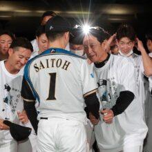 日本ハムが斎藤佑樹引退セレモニーで話題の「木田画伯Tシャツ」を受注販売