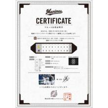 ロッテ、グッズ付きリモート応援チケットを販売 「リモート応援証明書」に優勝マジックを記載