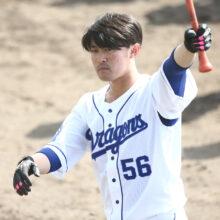 中日が一軍帯同中の武田ら6選手に戦力外通告