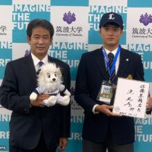 西武のドラ2左腕・佐藤隼輔がプロ入りへ決意「日本を代表するピッチャーになりたい」
