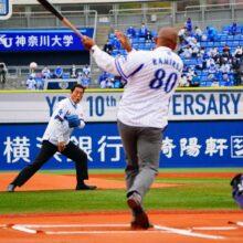 DeNA、中畑氏とラミレス氏が始球式 「ヤバい」打ち損じ異例の打ち直し